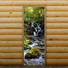 """Дверь для бани и сауны """"Горный ручей"""", 190 х 70 см, с фотопечатью 6 мм Добропаровъ"""