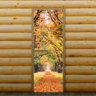 """Дверь для бани и сауны """"Осень"""", 190 х 70 см, с фотопечатью 6 мм Добропаровъ"""