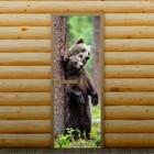 """Дверь для бани и сауны """"Мишки у дерева"""", 190 х 70 см, с фотопечатью 6 мм Добропаровъ"""