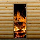 """Дверь для бани и сауны """"Пламя"""", 190 х 70 см, с фотопечатью 6 мм Добропаровъ"""