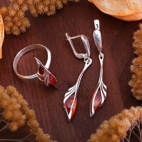 """Гарнитур посеребрение 2 предмета: серьги, кольцо """"Янтарь"""" лотос, цвет коричневый, 19 размер в Донецке"""