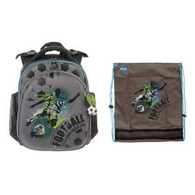 Рюкзак каркасный, Hummingbird TK, 37 х 32 х 18 см, с мешком для обуви, «Футбол»