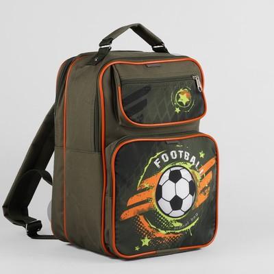 f5603e831d9f Рюкзак школьный, 2 отдела на молниях, 2 наружных кармана, цвет хаки