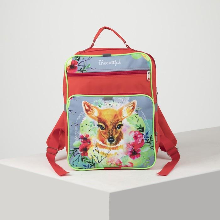 Рюкзак школьный, 2 отдела на молниях, 2 наружных кармана, цвет красный - фото 405942966