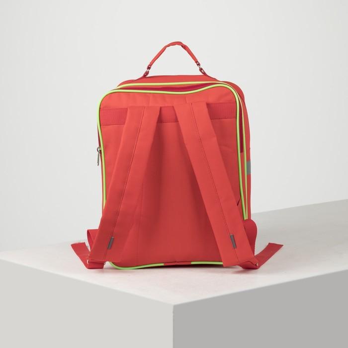 Рюкзак школьный, 2 отдела на молниях, 2 наружных кармана, цвет красный - фото 405942967