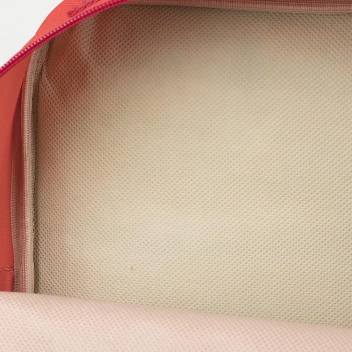 Рюкзак школьный, 2 отдела на молниях, 2 наружных кармана, цвет красный - фото 405942969