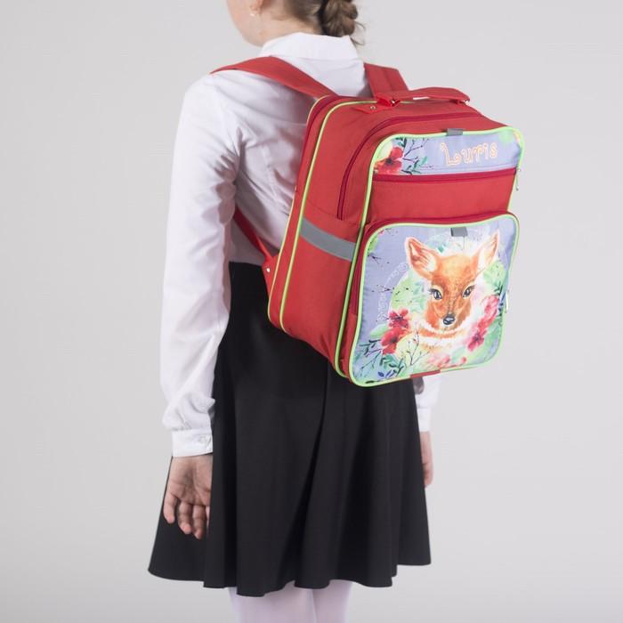 Рюкзак школьный, 2 отдела на молниях, 2 наружных кармана, цвет красный - фото 405942971