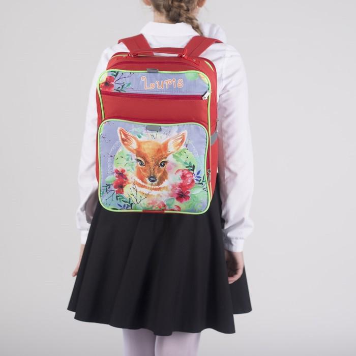 Рюкзак школьный, 2 отдела на молниях, 2 наружных кармана, цвет красный - фото 405942972