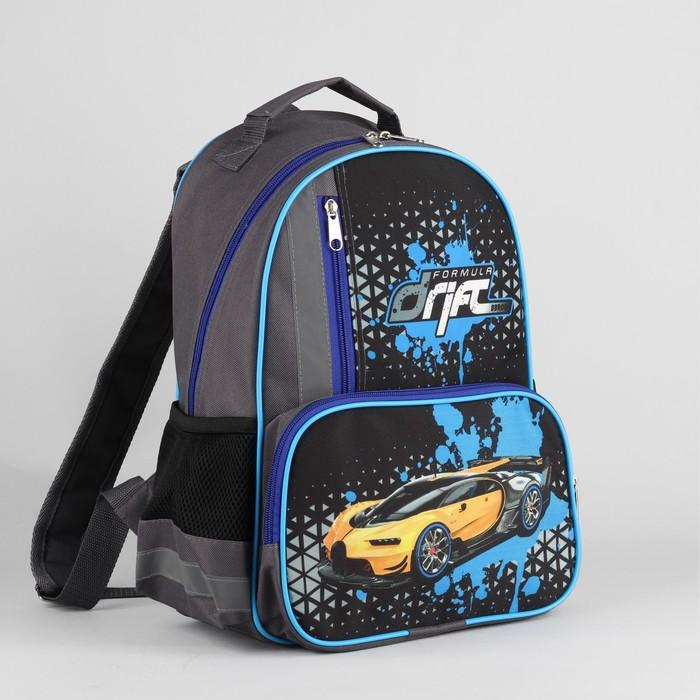 a632932b5ef0 Школьные рюкзаки купить в Москве в интернет-магазине, школьные ...