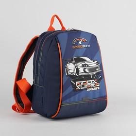 Рюкзак дет 924 20*13*26, 1 отдел на молнии, Авто белое на синем