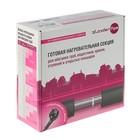Греющий кабель xLayder Pipe EHL-16-7, комплект, 7м, 16 Вт/пог м