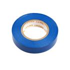 Изолента Smartline, ПВХ, 15 мм х 20 м, 150 мкм, синяя