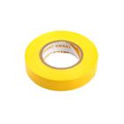 Изолента Smartline, ПВХ, 15 мм х 20 м, 150 мкм, желтая