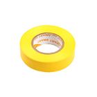 Изолента Smartline, ПВХ, 19 мм х 20 м, 150 мкм, желтая
