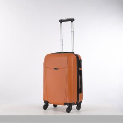 """Чемодан малый на молнии 20"""", 1 отдел, 4 колеса, кодовый замок, цвет оранжевый"""