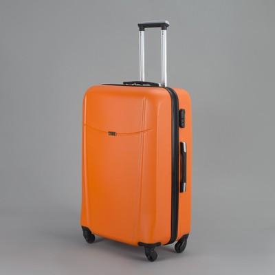 Чемодан большой на молнии, 1 отдел, 4 колеса, кодовый замок, цвет оранжевый