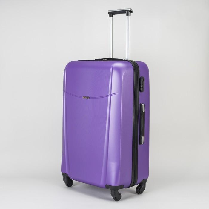 """Чемодан большой на молнии 28"""", 1 отдел, 4 колеса, кодовый замок, цвет фиолетовый - фото 610729"""