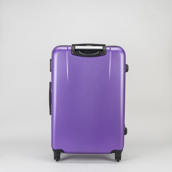 """Чемодан большой на молнии 28"""", 1 отдел, 4 колеса, кодовый замок, цвет фиолетовый - фото 610731"""