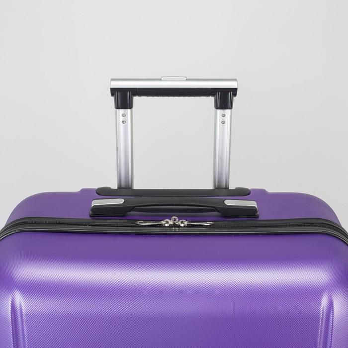 """Чемодан большой на молнии 28"""", 1 отдел, 4 колеса, кодовый замок, цвет фиолетовый - фото 610732"""