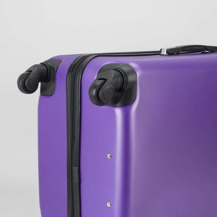 """Чемодан большой на молнии 28"""", 1 отдел, 4 колеса, кодовый замок, цвет фиолетовый - фото 610734"""