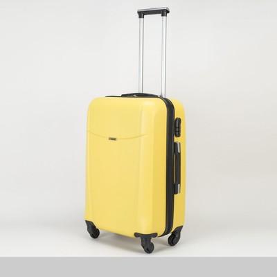 Чемодан средний на молнии, 1 отдел, 4 колеса, кодовый замок, цвет жёлтый