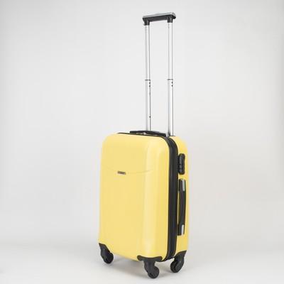 Чемодан малый на молнии, 1 отдел, 4 колеса, кодовый замок, цвет жёлтый