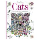 Cats. Творческая раскраска замурчательных котиков. Автор: Тейлор Л.