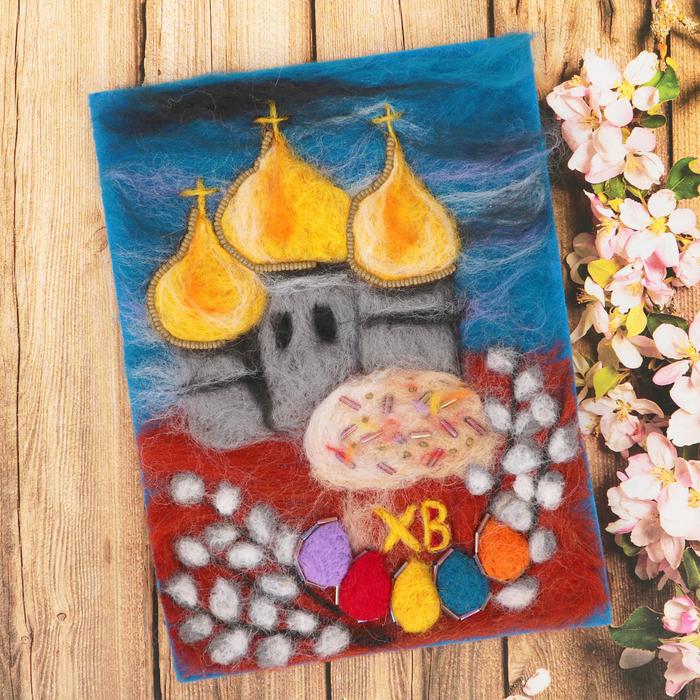 "Пасхальная картина из шерсти ""Храм"", А5"