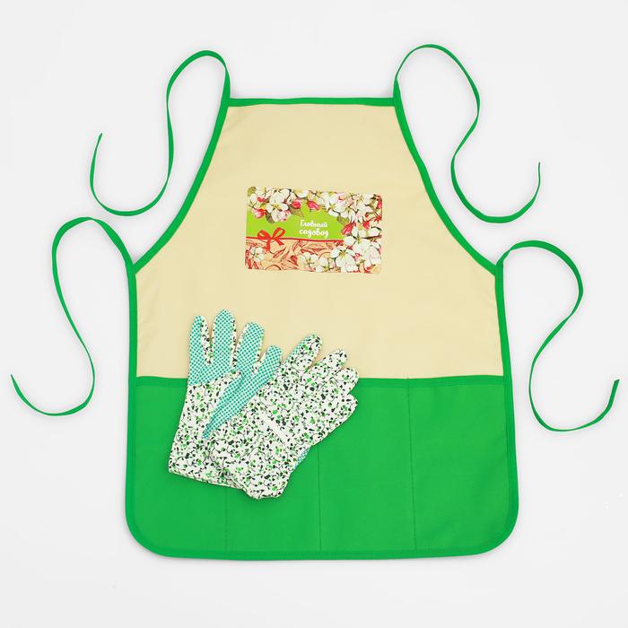"""Набор """"Цветущего урожая"""" садовый фартук, перчатки"""