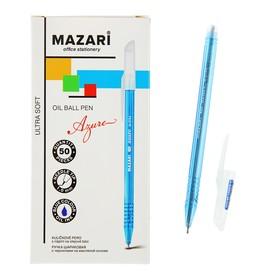 Ручка шариковая Azure Ultra Soft, игольчатый пишущий узел 1.0 мм, чернила синие