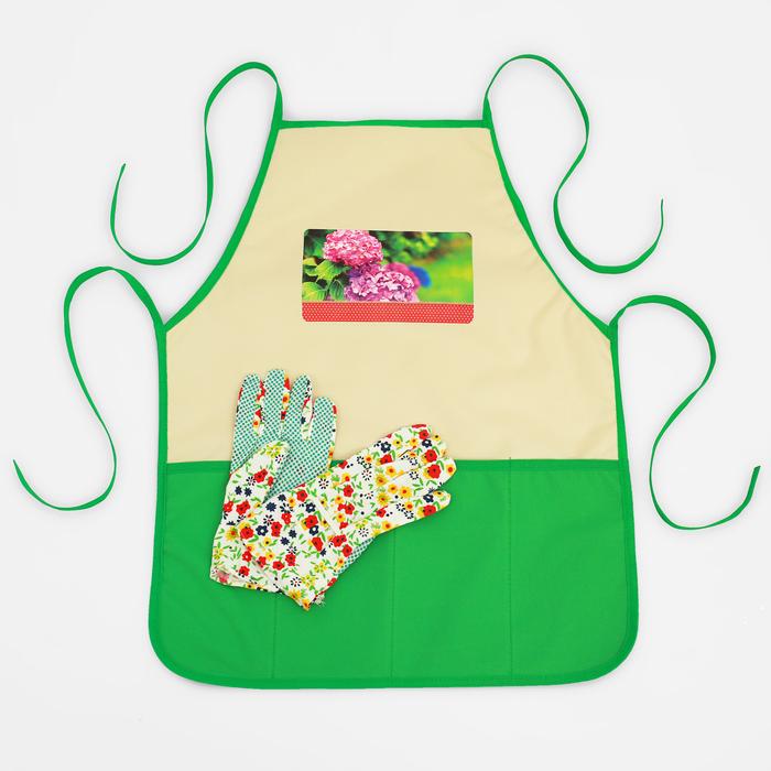 """Набор """"От всей души"""" садовый фартук, перчатки"""