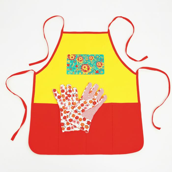 Набор садовода «От всей души»: фартук 52 × 62 см, перчатки