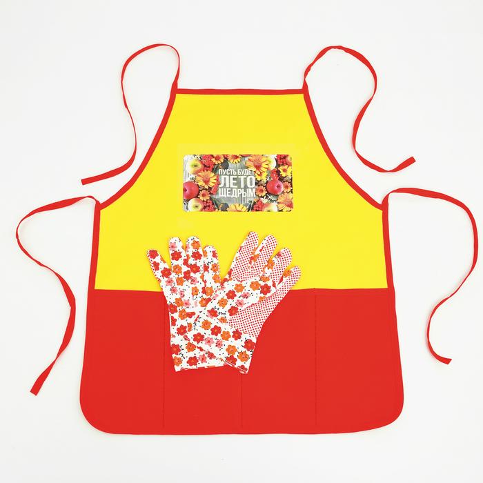 """Набор """"Щедрого урожая"""" садовый фартук (52 х 62), перчатки"""