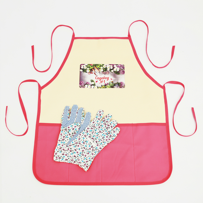 """Набор """"Для любимого сада"""" садовый фартук (52 х 62), перчатки"""