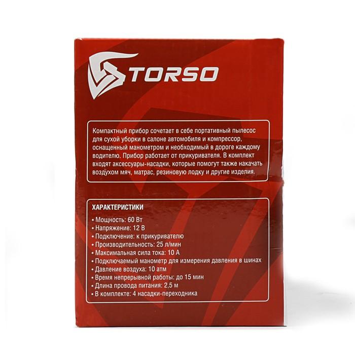 Компрессор - пылесос TORSO, мощность 60 Вт., 25 л/мин