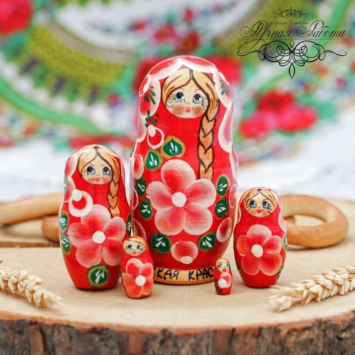Матрёшка 5-ти кукольная «Русская краса», бордовая, 11 см