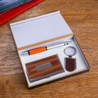 Gift set, 3 items in the box: pen, key chain, business card holder