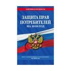 МЗиК. Закон РФ