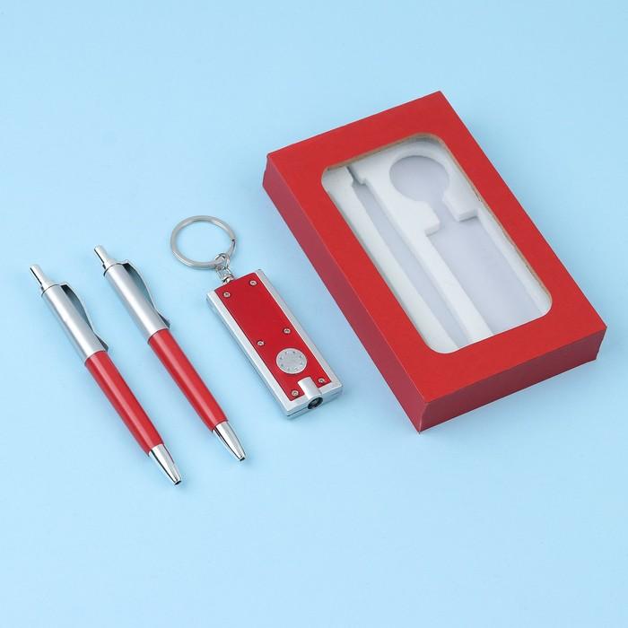 Подарочный набор, 3 предмета в коробке: 2 ручки, брелок-фонарик