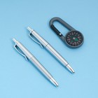 Gift set, 3 items in the box: 2 handles, key chain-compass