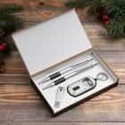 Набор подарочный 4в1: 2 ручки, брелок, кусачки, металлик