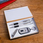 Gift set 4in1: 2 handles, key ring, wire cutter, metallic