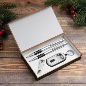 Набор подарочный 4в1 (2 ручки, кусачки, брелок-открывалка с фонариком)