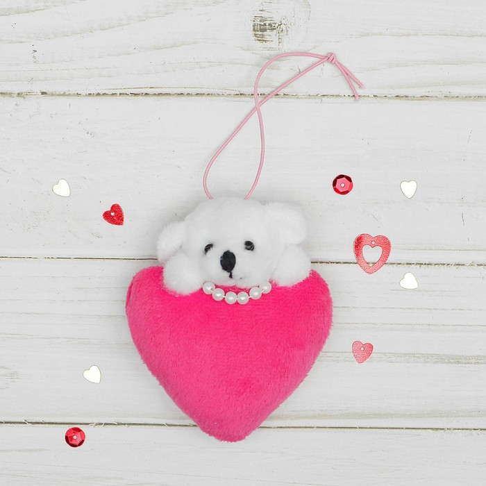 Подвеска «Мишка с сердцем», цвета МИКС - фото 797948197