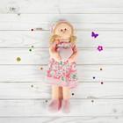 """Мягкая игрушка-подвеска кукла """"Инна"""" сердце в ручках, в платочке, цвета МИКС"""