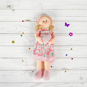 Подвеска «Инна», кукла с сердцем в ручках, в платочке, цвета МИКС