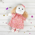 "Soft toy pendant doll ""Lyuda"" flowers on the legs, MIX color"