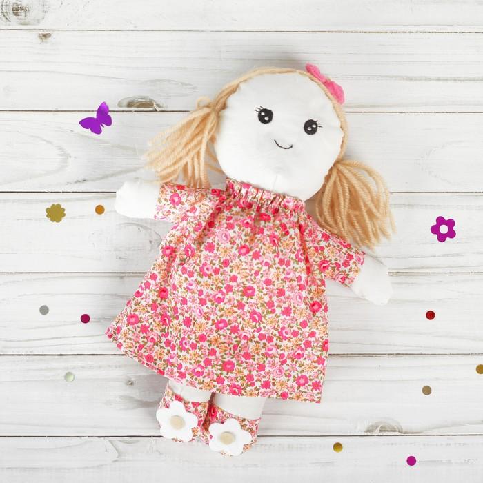 Мягкая игрушка-подвеска «Людочка», цветочки на ножках, цвета МИКС