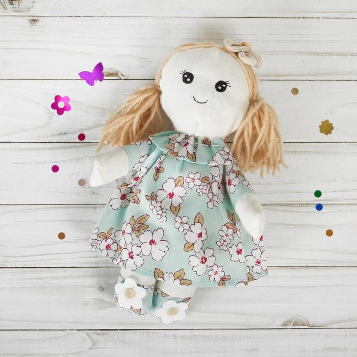 Мягкая игрушка-подвеска кукла «Людочка», блондинка, цветочки на ножках, цвета МИКС