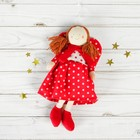 "Toy pendant ""Angel"" doll, dress with the stars, MIX color"